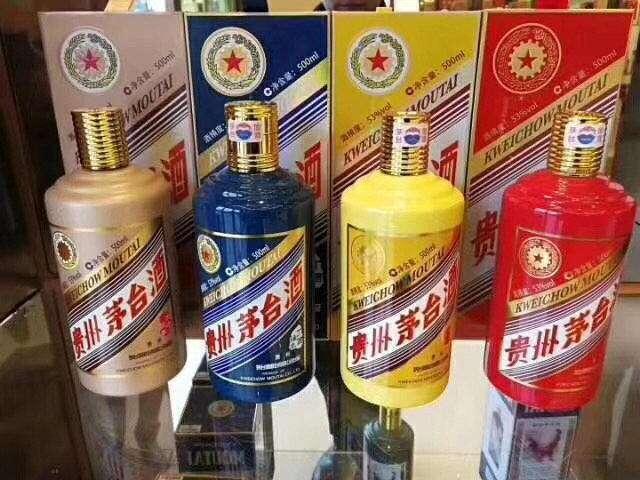 深圳水头沙社区现在收购2019年53度茅台酒价格